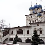 Photo of Kolomenskoye Historical and Architectural Museum and Reserve