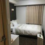 Zdjęcie Sasebo Washington Hotel