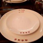 Ya Yuan : il tavolo