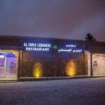 alfaris restaurant