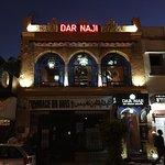 Photo de Dar Naji