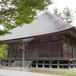 Photo of Motsu-ji Temple