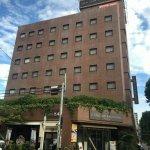 Photo of Silk Inn Kagoshima
