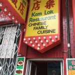 Photo de Kam Lok Restaurant