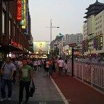 Photo of Wangfujing Street