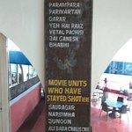 TV serials shoot in the hotel
