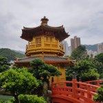 Photo of Nan Lian Garden