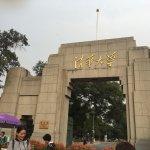 Tsinghua University Foto