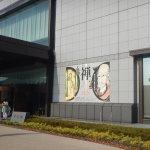 Photo of Tokyo National Museum The Heiseikan