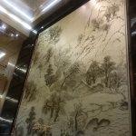 Foto de Four Seasons Hotel Beijing