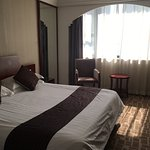Photo of Rhea Boutique Hotel Shanghai Railway Station