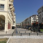 The Aristotles avenue