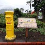 Photo of Mt. Kaimondake