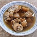 Lunch @ Yu Kee Bak Kut Teh