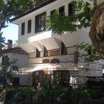 Chavkova House Restaurant