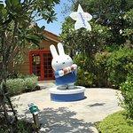 Miffy Garden