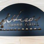 صورة فوتوغرافية لـ Hotel Molokai