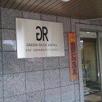 Green Rich Hotel Aso Kumamoto Airport Foto