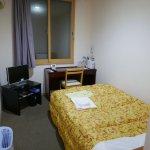 Matsuyama New Grand Hotel Foto
