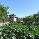 Neuer Sommerpalast (Yiheyuan) Foto