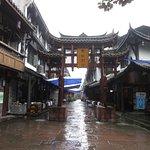 Photo de Huanglongxi Ancient Town