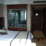Foto de Shenzhen Fortune Hotel