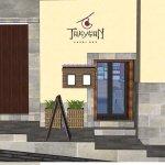 Photo of Takysan Sushi Bar