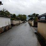 Foto de Takahashi City Old Samurai Residences