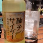 Photo de Matsuzakagyu Yakiniku M, Hozenji Yokocho