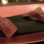 Photo de Kobe Beef Kaiseki 511