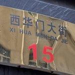 street number on apartment blocks