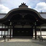 Photo of Nijo Castle