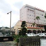 Photo de JR Hotel Clement Uwajima