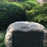 George Washington plaque