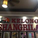 صورة فوتوغرافية لـ Shangrila