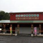 Toyokoro Farm
