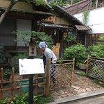 Photo de Asakusa