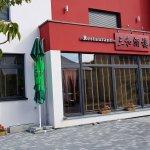 Cafe-restaurant Sanhe