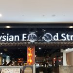 malaysian food streed entrance
