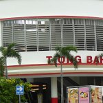 Tiong Bahru hawker Centre, some great Singapore street food here
