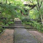 Photo of Jojakkoji Temple