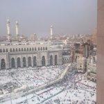 InterContinental Dar Al Tawhid Foto