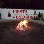 Photo of Restaurant Fiesta Bulgaria