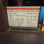 Admission fees & charges for Indian Guests