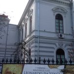 Bucharest Municipal Museum Foto