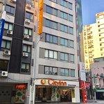 Foto de CityInn Hotel Plus - Ximending Branch