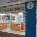 北海道さっぽろ「食と観光」情報館の写真
