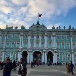 Photo de Palace Square (Dvortsovaya Ploshchad)