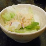 Ginger Salad