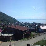 Foto de Baikalskye Terema
